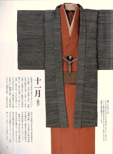 traditional kimono patterns