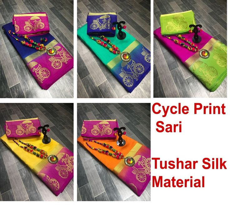 New Design 2018 Cycle Print Tushar Silk Saree For Women Special Wedding Sari #KF #SareeBlouse
