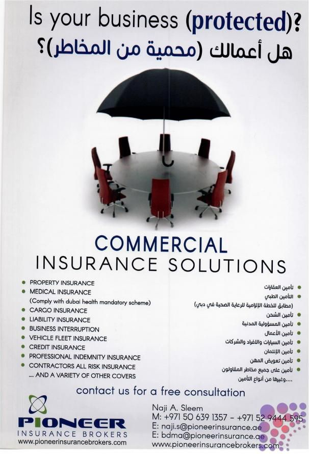 Best Rate Of Car Insurance In Dubai Content Insurance Car