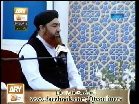 Mufti Akmal Qadri Shab e barat 2013   qtv live mehfil e shab e baraat shab e nijaat