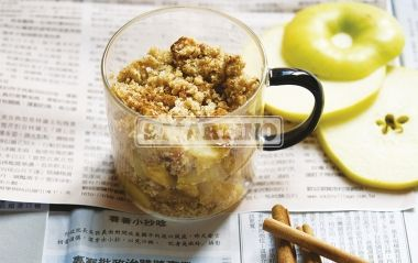 CRUMBLE MELE E CANNELLA 1 prepared for Miscela Integrale per Torte e Biscotti (our whole Mix for cakes and biscuits), 130 g of butter, 1,2 Kg of apples, 3 spoons of cinnamon powder. Apple and Cinnamon Crumble. #dessert #crumble #apple #cinnamon #ilovesanmartino