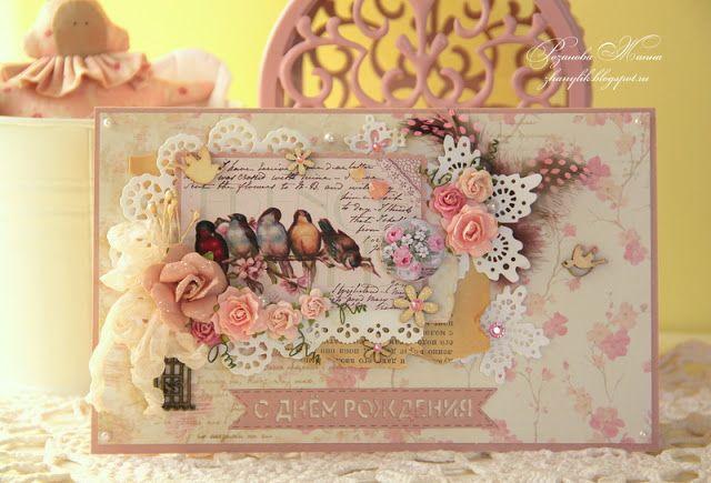 My Hobby: Большой пост с открытками для Special Day Cards и Paint Your World! ♥