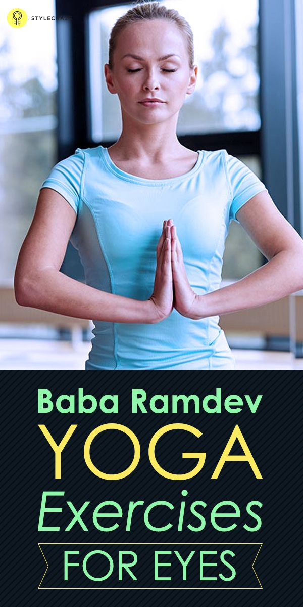 In order to keep the eyes healthy, there is a plethora of yoga exercises that have been preached by Baba Ramdev. Here is a brief on some of these exercises.