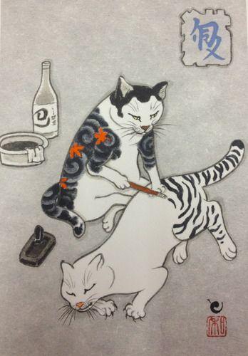 Monmon Tebori Cat Print | Horitomo