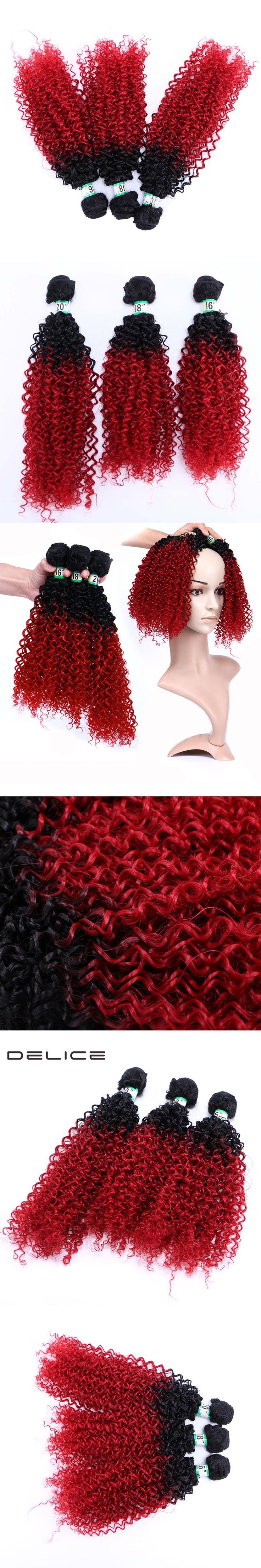 DELICE 3pcs/pack 16-20inch Kinky Curly Ombre Hair Weaving Black Red Synthetic Hair Extensions Weft Bundles For Black Women
