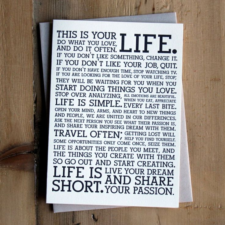 Do what you love and do it often. The Holstee Manifesto in a shareable letterpress greeting card.