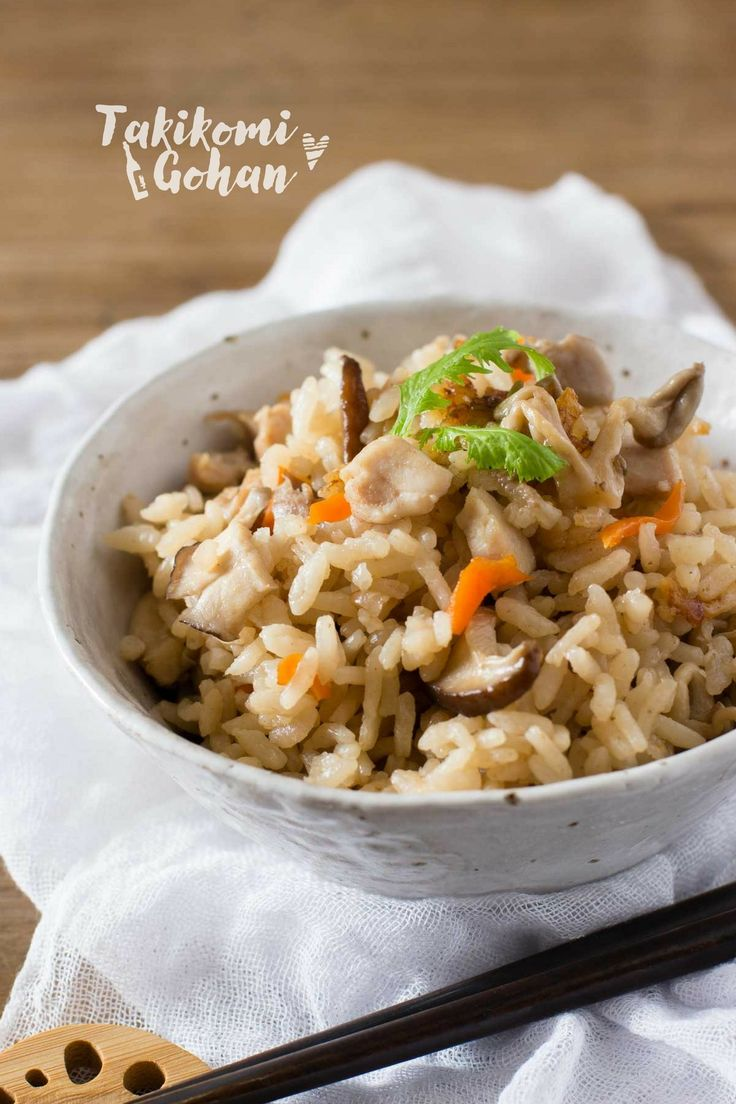 Traditional japanese wedding foods - Takikomi Gohan Is A Staple Japanese Rice Dish That Is Made Easily With A Rice Cooker It Can Be Made With Chicken And Mushroom Or Many Other Ingredients