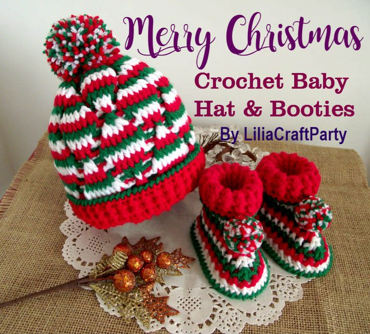 Christmas Baby Set Crochet Hat and Booties! by Liliacraftparty