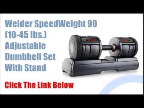 [Best Buy] Weider SpeedWeight 90 (10-45 lbs.) Adjustable Dumbbell Set With Stand - http://adjustabledumbbellstoday.com/best-buy-weider-speedweight-90-10-45-lbs-adjustable-dumbbell-set-with-stand/