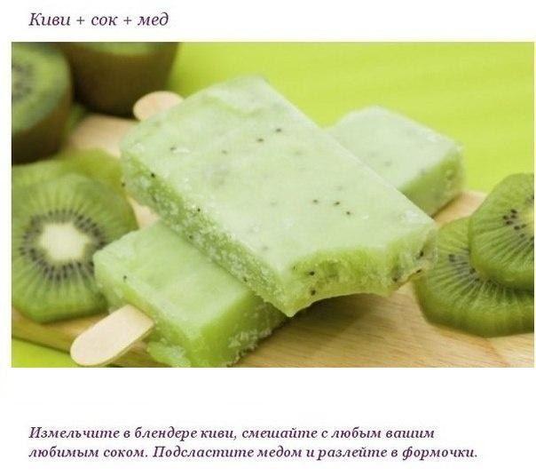 Unusual home veg sorbet: kiwi+juice+honey