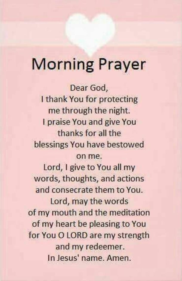New Inspiring Good Morning Picture Quotes | Good morning prayer, Morning  prayer christian, Everyday prayers