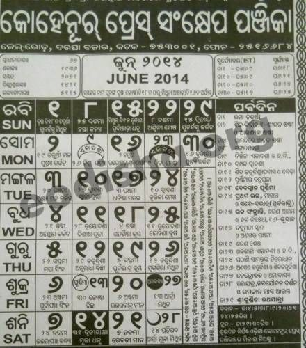 Kohinoor Calendar June : The best images about odia calender on pinterest