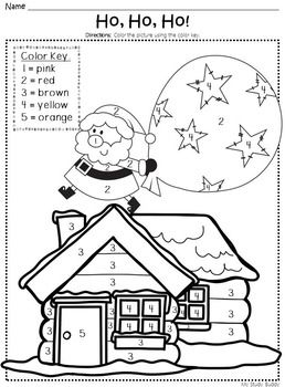 Christmas Color By Number Numbers 1 20 Kindergarten Christmas Color By Number Christmas Math Holiday Math