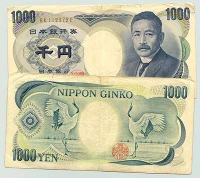 japan currency | whole world currency: japanese currency