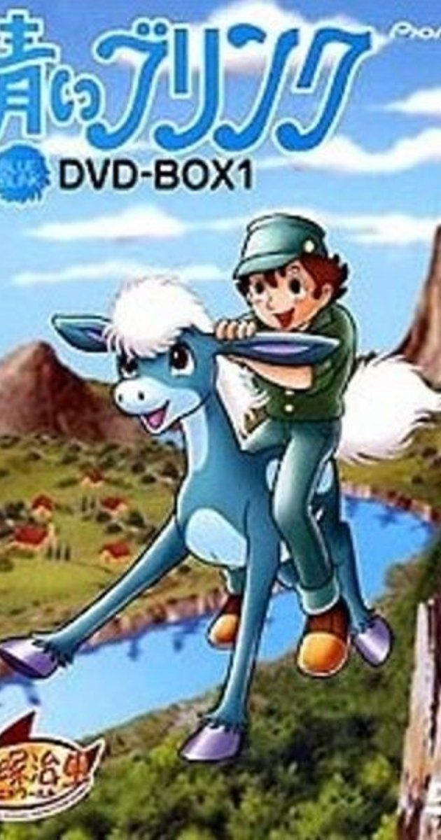 With Masako Nozawa Kaori Tsuchiya Miki Ito Kei Tomiyama Old Cartoons Anime English Dubbed Anime