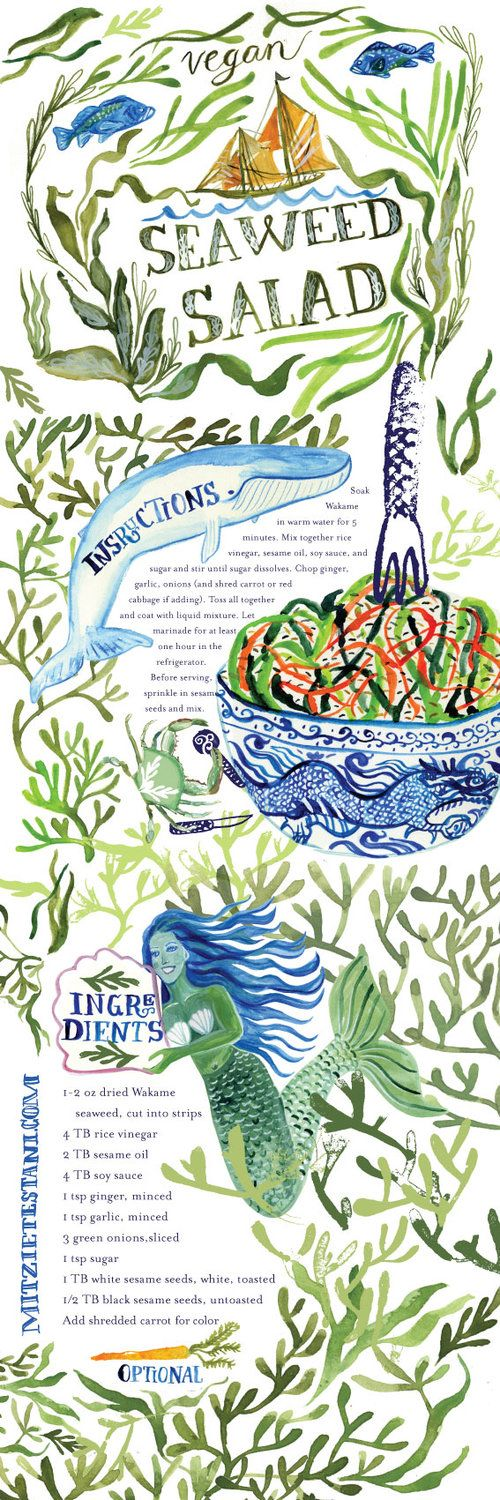 Illustrated and hand lettered recipe for Seaweed Salad by Mitzie Testani