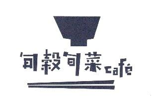 Japanese logo // 旬穀旬菜cafe