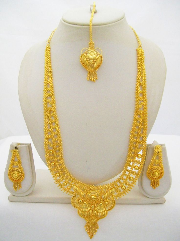 Indian Gold Plated Rani Haar Long Necklace Filigree Sari Fashion Jewelry Set
