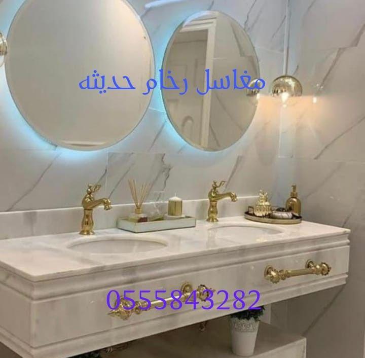 Pin By مغاسل رخام حمامات On مغاسل حمامات In 2021 Round Mirror Bathroom Lighted Bathroom Mirror Bathroom Mirror