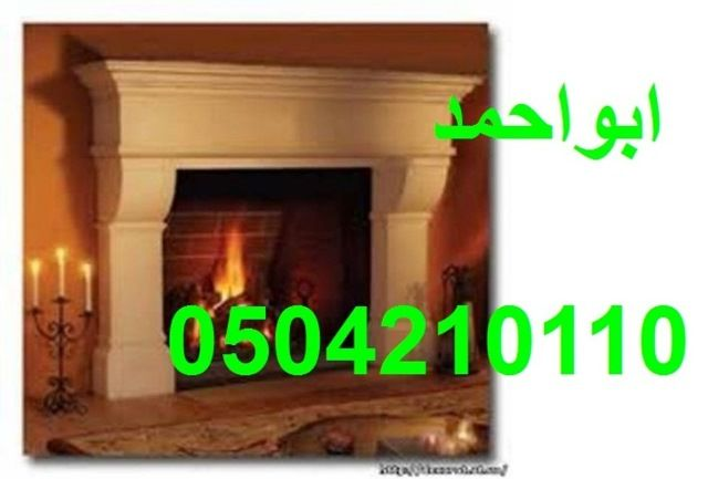 مشبات الدمام Home Decor Decor Fireplace