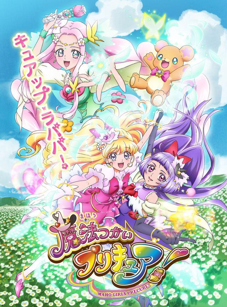 Anunciados nuevos temas de opening y ending para el Anime Mahou Tsukai Precure!.