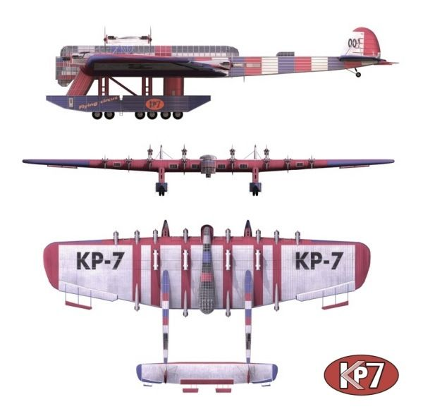 Aviation Airplane Concord Giant History K7 Kalinin FAKE