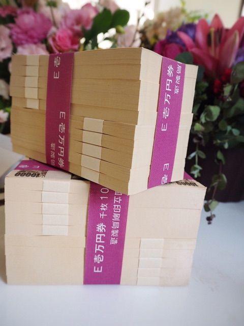 お金の神様と繋がる金運画像プレゼント❤︎DL配信しております❤︎|藤本さきこオフィシャルblog❤︎女性性開花のお店petite la' deux☆女性のハッピーを本質から応援します♪