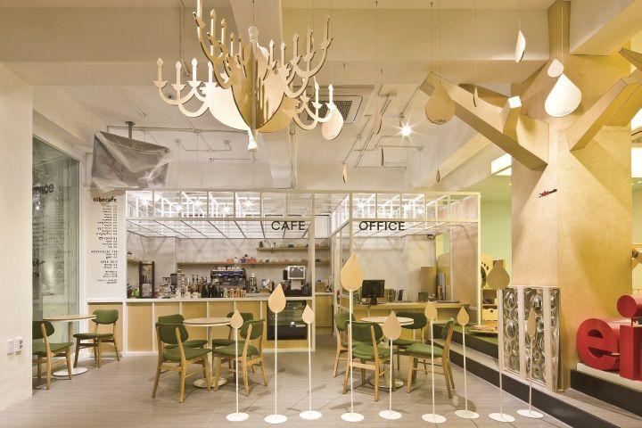 Eibe cafe in Seoul by Friends Design