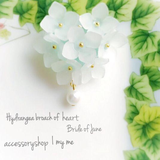 【I my meの6月フェア】ハートの紫陽花ブローチ、バレッタ
