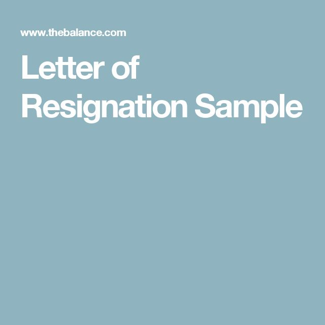 example letter of resignation