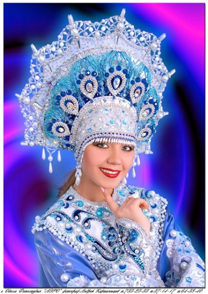 Kokoshnik Blue - The kokoshnik is commonly used name for a variety of a traditional Russian head-dresses worn by women and girls to accompany the sarafan, primarily worn in the northern regions of Russia in the 16th to 19th centuries. (Sarafan is a traditional Russian long, trapeze-shaped jumper dress worn as Russian folk costume by women and girls. Chronicles first mention it under the year 1376, and since that time it was worn well until the 20th century)