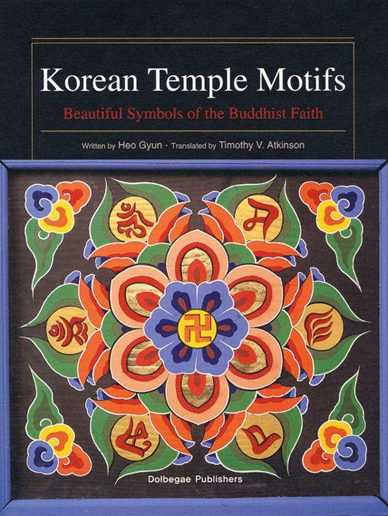 Korean Flower Layers