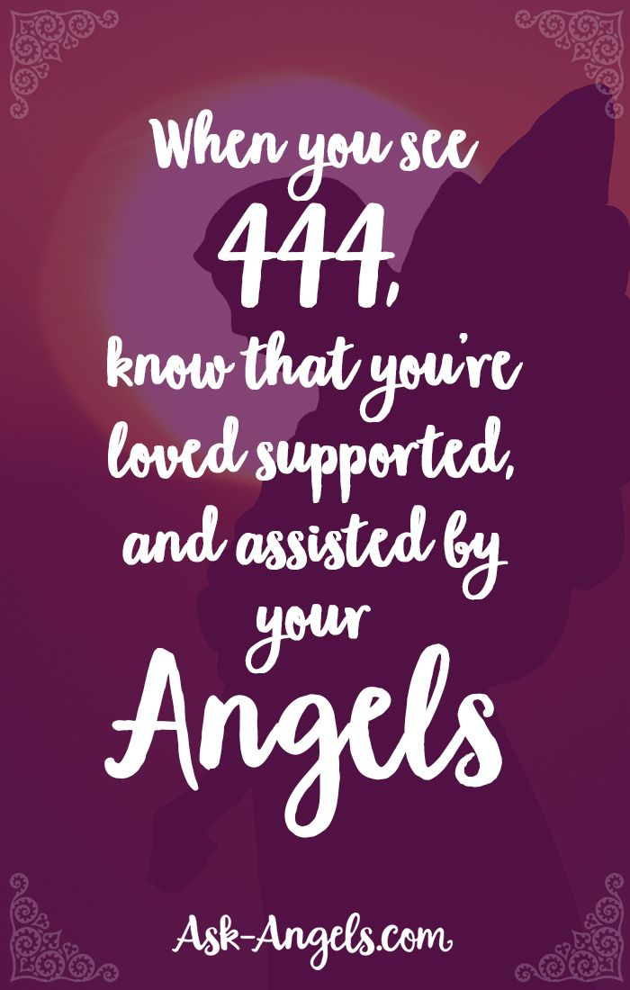When you see 444, know that you're loved supported, and assisted by your angels.