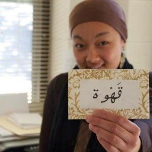 There are many ways of learning Arabic but one of the easiest ways that people tend to do to learn the Arabic vocabulary is to use pictures with the Arabic words written underneath or above the picture on a flashcard or piece of paper.