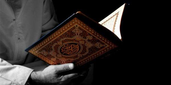 Tafsir Surah Al-Ma'un (i)