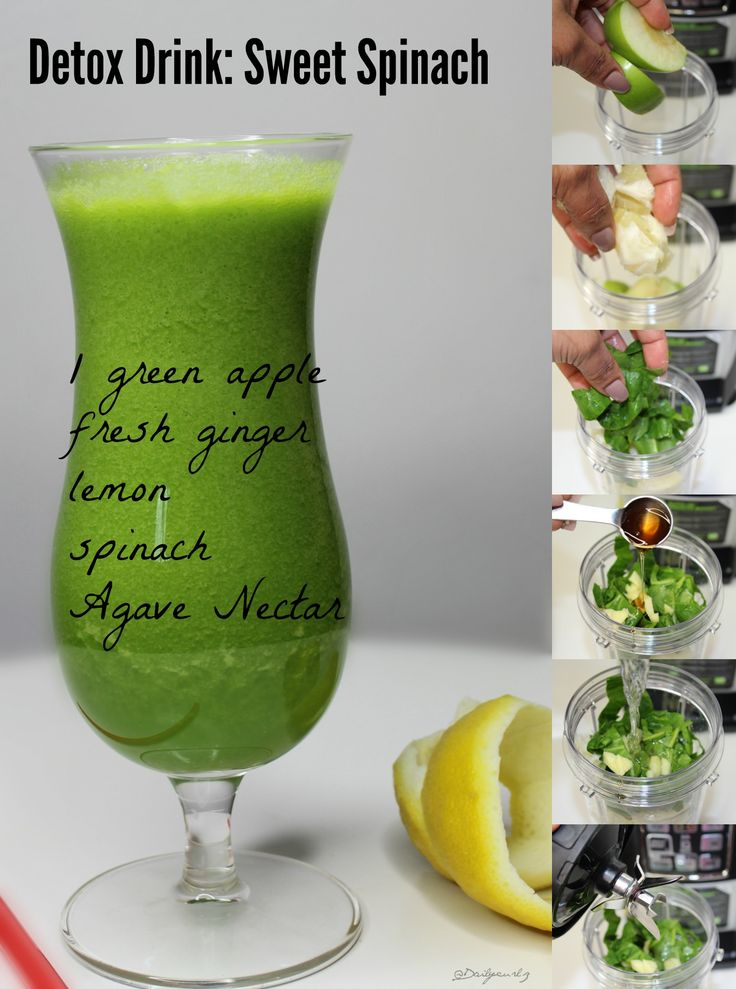 Detox drink: sweet spinach