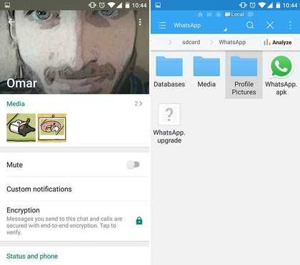 Unbelievable WhatsApp Tricks You Should Know