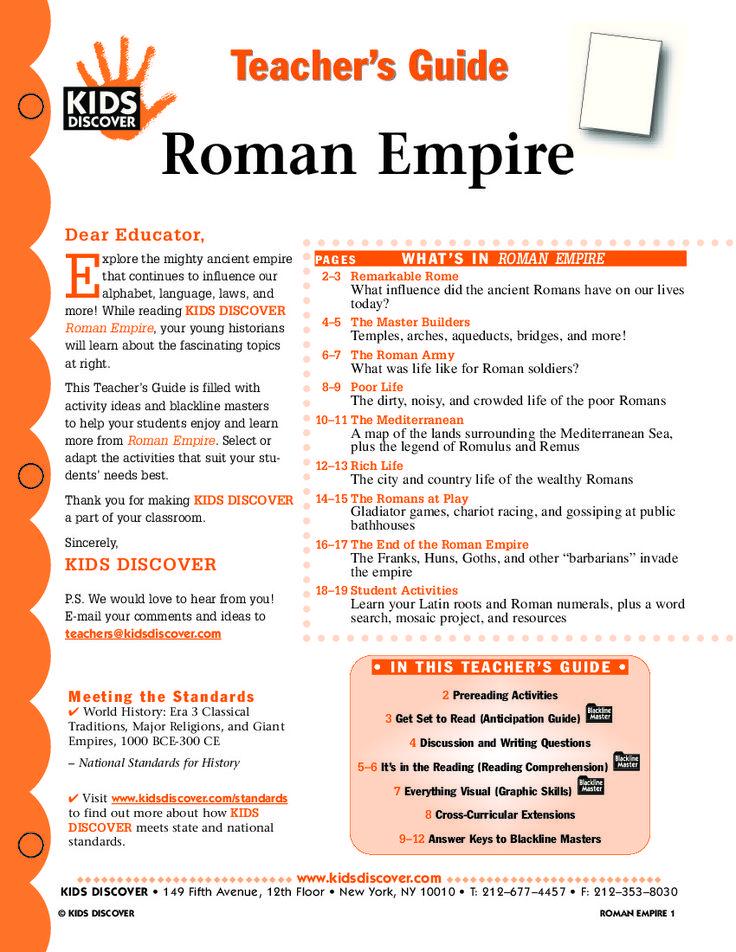Roman empire term paper topics