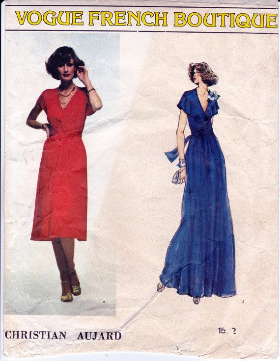 Vogue French Boutique 1502 vintage sewing pattern, dated 1970s Designed by Christian Aujard Misses Evening Dress Dress, four inches below