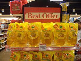 Sebagai salah satu Supermarket terbesar di Indonesia, Hero memiliki banyak Best Offer untuk Anda salah satunya adalah Minyak Goreng Tropical  Ayo Fresh People kunjungi Hero sekarang dan dapatkan Best offer Minyak Goreng Tropical Reffil 2 lt, hanya di Hero Supermarket #BestOffer #MyHERO