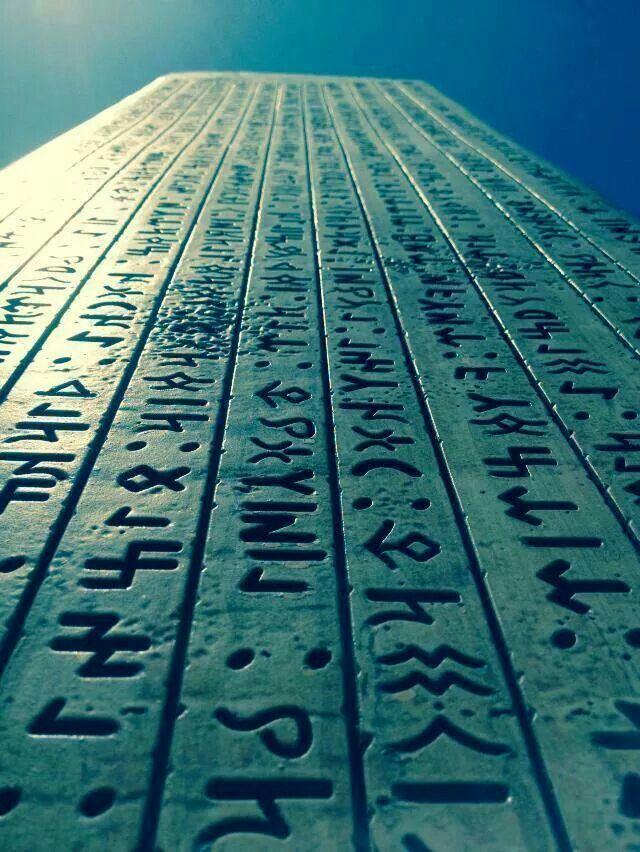 "The old Turkish history: ""Bilge Tonyukuk"" inscription written in ""Gokturk-Orkhon"" runic alphabet. Word of ''Turk'' writed on it first time."
