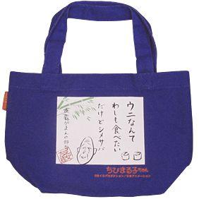 迷你手提袋模式建成櫻桃小丸子(藍色)藍|櫻桃小丸子!富士電視台電子商務店的朋友