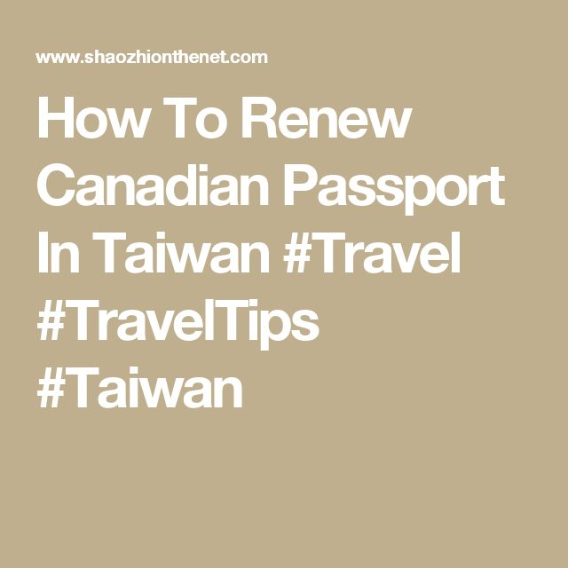 How To Renew Canadian Passport In Taiwan  #Travel #TravelTips #Taiwan