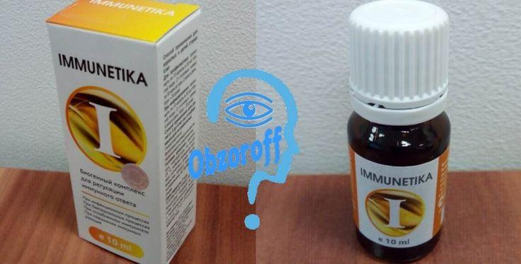 #Immunetika# описание препарата. Инструкция по применению. Отзывы покупателей. Как и где купить оригинал. Состав иммунетика. Показания к применению.#