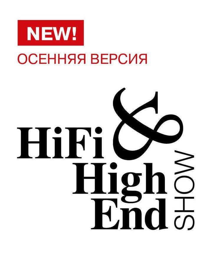 Дубль два: осенняя версия Hi-Fi&High End Show Впервые за всю историю легендарной выставки Hi-Fi & High End Show в этом году ее поклонников ждет целых два релиза. Второй, и он же премьерный релиз, намечен на 28-30 октября 2015 года. А пройдет осенняя версия Hi-Fi & High End Show на площадке ежегодного события в области аудиовизуальных... >>> http://www.avreport.ru/news/article/article/dubl-dva-osennjaja-versija-hi-fi-high-end-show/