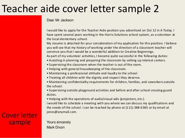 teacher aide cover letter sample dear jackson for teachers position  My Style  Sample resume
