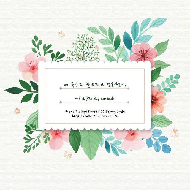 Kosakata & Ekspresi TOPIK KCC Sejong Jogja -(으)려고 untuk