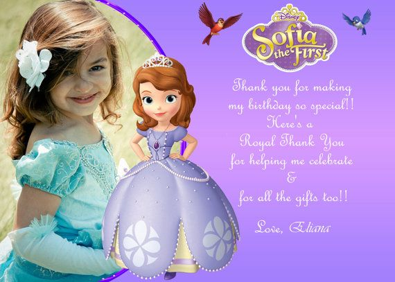 Sofia the First Birthday Party Invitation by FabulousInvitation, $8.99