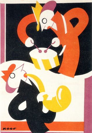 Modernist Japanese poster -- Design by Kurazo Murota: Poster, 1928