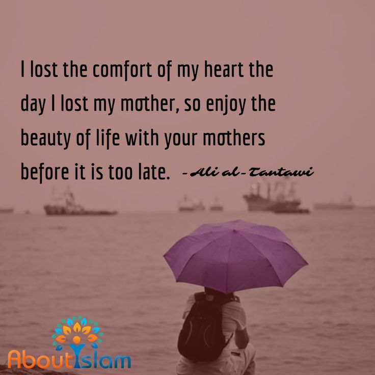 Every chance you can, spend time with your mom. One day we will need them and they will be gone. 